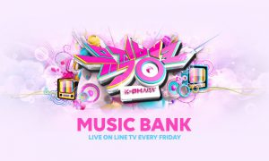 Music Bank At Kpop Now