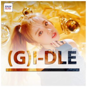 (G)I-DLE Yuqi by AT KPOP NOW