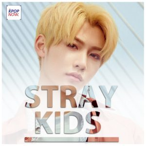 Stray Kids Fade by AT KPOP NOW