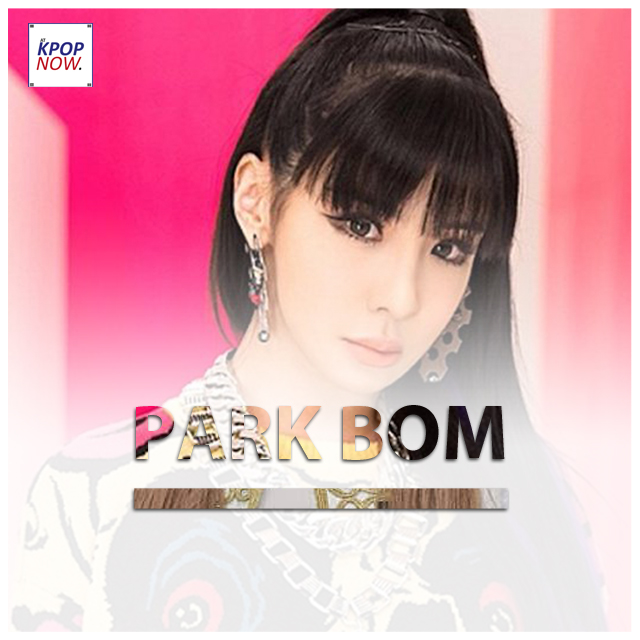 "PARK BOM slays ""Queendom"" with (G)I-DLE cover!!"