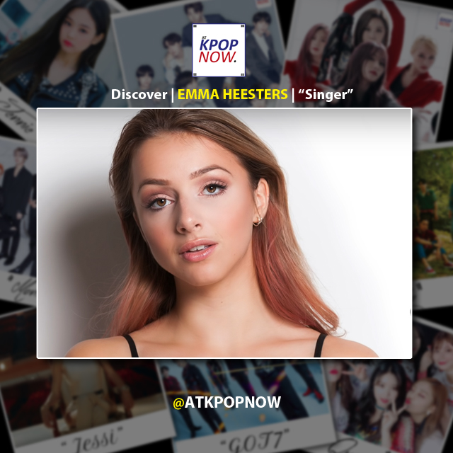 Discover People: Emma Heesters